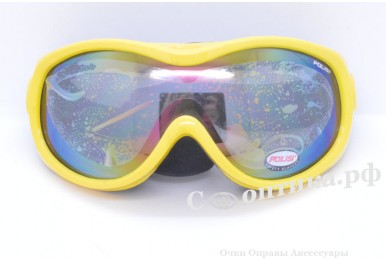 Горнолыжные POLISI P305 (желтая)