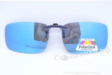 Клипсы F04 (голубой) поляризац