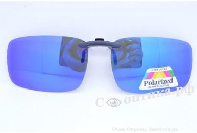 Клипсы F04 (синий) поляризац